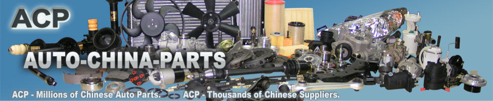Auto-China-Parts.com